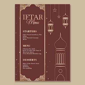 Modelo de menu do ramadã com mesquita e lanternas