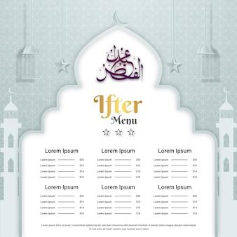 Modelo de menu do ramadan ifter