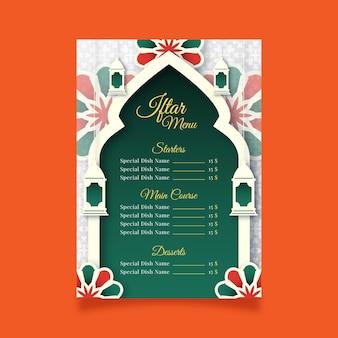 Modelo de menu iftar em estilo de papel