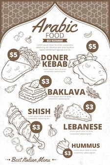 Modelo de menu vertical de comida árabe