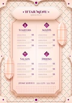 Modelo de menu vertical iftar em estilo de papel