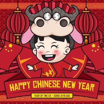 Modelo de mídia social de feliz ano novo chinês com personagem de desenho animado bonito de crianças vestindo fantasia de boi
