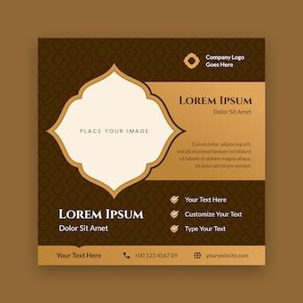 Modelo de mídia social de pôster islâmico