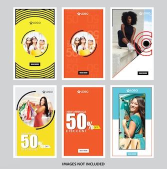 Modelo de mídia social de venda