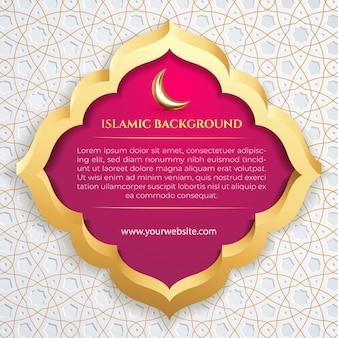 Modelo de mídia social islâmica pós-branco com quadro 3d padrão dourado e fundo roxo