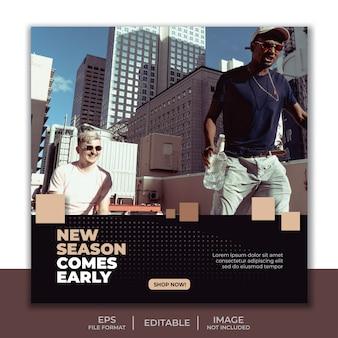 Modelo de mídia social pós-banner, design de moda masculina simples