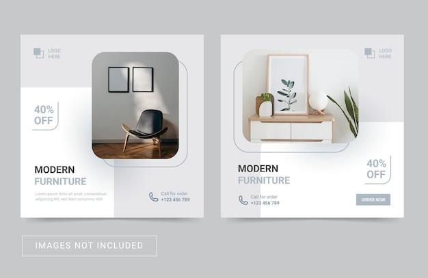 Modelo de mídia social post banner flyer instagram para moderno vetor de móveis de interior premium