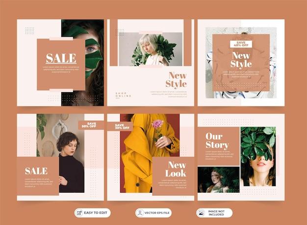 Modelo de mídia social promoção de venda de moda em blog totalmente editável no instagram e no facebook square post