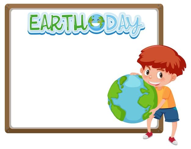 Modelo de moldura de borda com tema do dia da terra