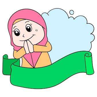 Modelo de moldura de fronteira de uma mulher muçulmana usando um hijab celebrando o eid, arte de ilustração vetorial. imagem de ícone do doodle kawaii.