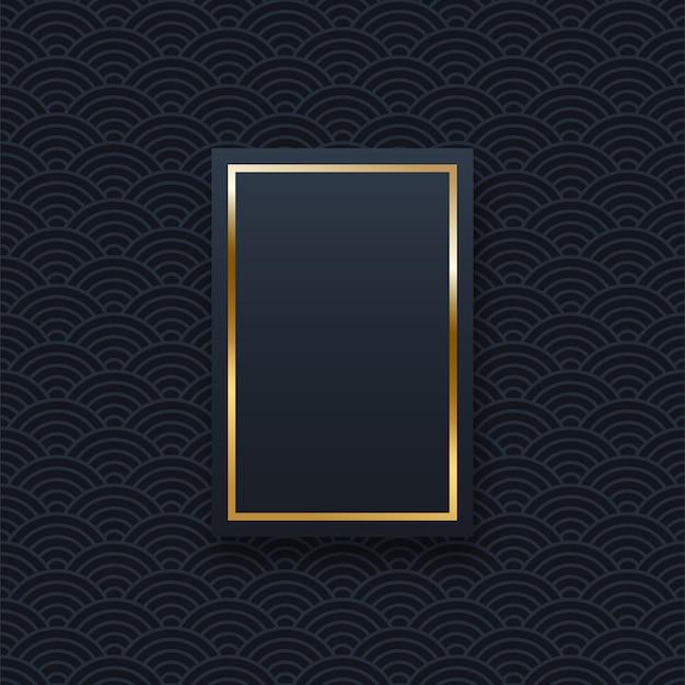Modelo de moldura de retângulo dourado com espaço de texto ondas orientais chinesas padrão de fundo de banner da web