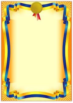 Modelo de moldura decorativa para diplomas ou certificados