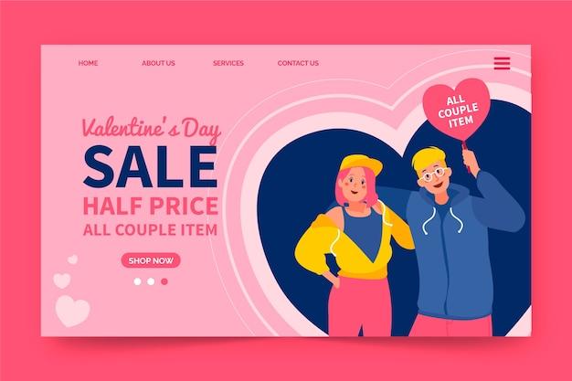Modelo de oferta de vendas do dia de valnetines