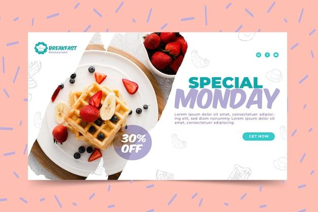 Modelo de oferta especial de café da manhã saboroso