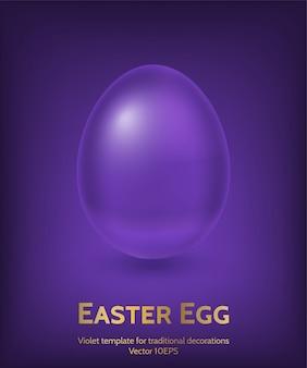 Modelo de ovo de páscoa de cor violeta