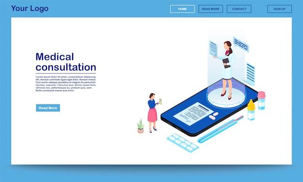 Modelo de página da página de promoção isométrica on-line de consulta médica.