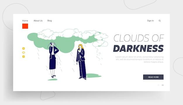 Modelo de página de aterrissagem de tempo chuvoso úmido, depressão, problemas de trabalho. personagens de mulheres de negócios com telefone e xícara sob nuvens de chuva
