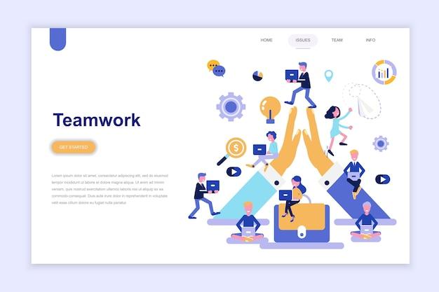 Modelo de página de aterrissagem do trabalho em equipe