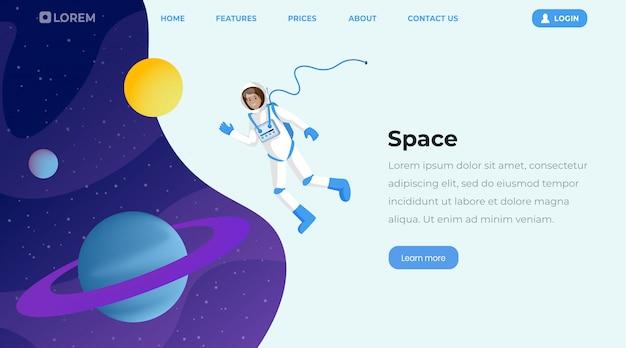 Modelo de página de aterrissagem plana de exploração espacial