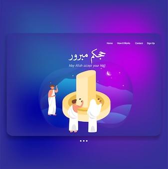 Modelo de página de aterrissagem tema de web da ilustração de hajj mabrour