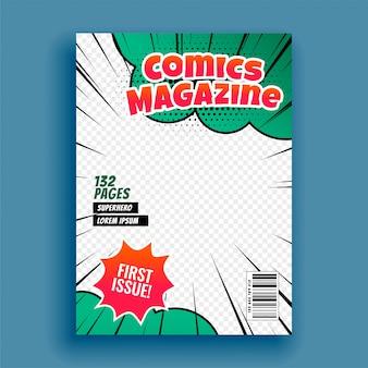 Modelo de página de capa de livro de revista em quadrinhos