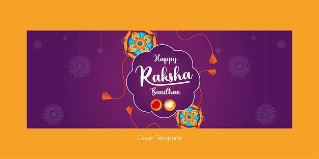 Modelo de página de capa do festival indiano happy raksha bandhan