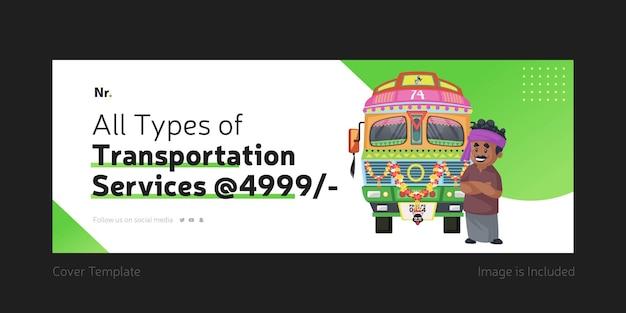 Modelo de página de capa para serviços de transporte