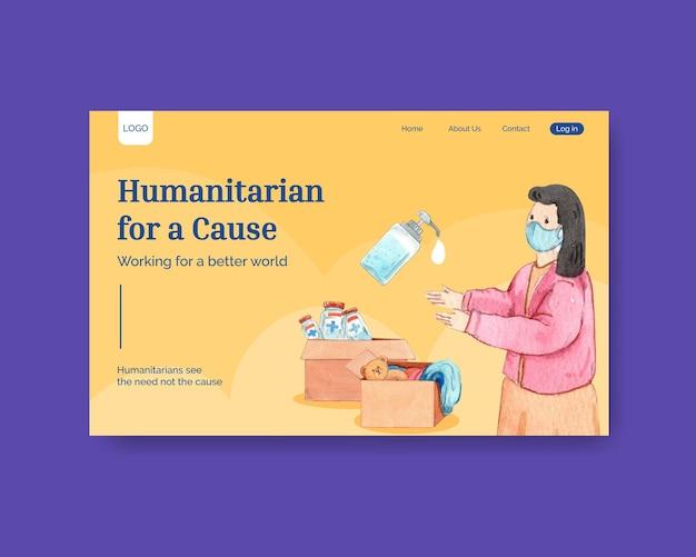 Modelo de página de destino com conceito de ajuda humanitária, estilo aquarela