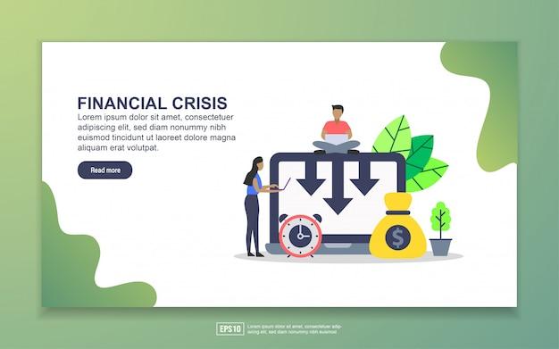 Modelo de página de destino da crise financeira