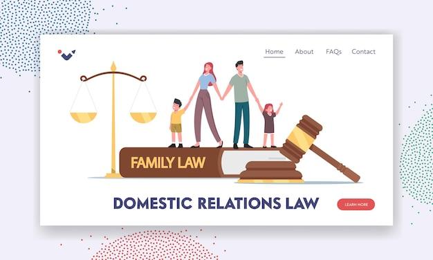 Modelo de página de destino da lei de relações domésticas. pequenos personagens de pais e filhos no tribunal do juiz enorme martelo, escalas, direito de família durante a audiência de divórcio. ilustração em vetor desenho animado