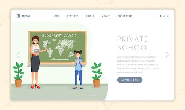 Modelo de página de destino da lição da escola particular