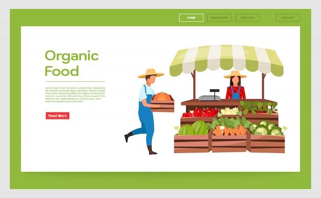Modelo de página de destino de alimentos orgânicos. os agricultores introduzem no mercado a ideia da interface do site com ilustrações planas. layout de homepage de loja de vegetais ao ar livre do verão. banner da web, conceito de desenho de página da web