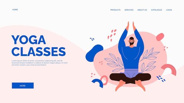 Modelo de página de destino de aulas de ioga Vetor Premium