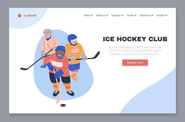 Modelo de página de destino de clube de hóquei no gelo