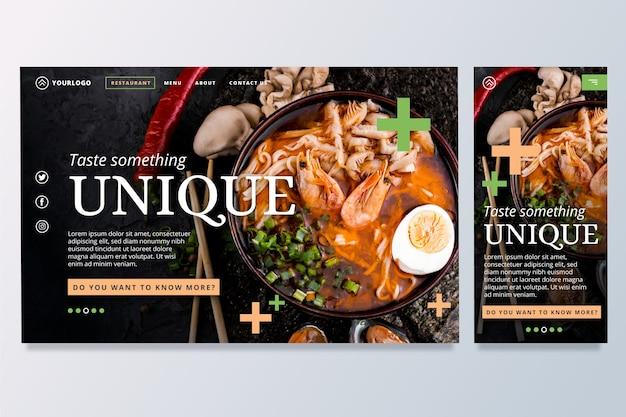 Modelo de página de destino de comida