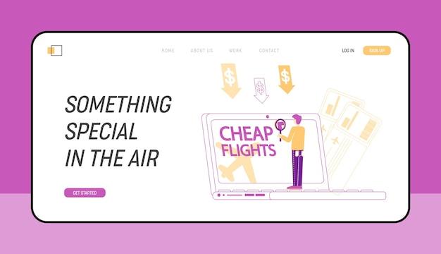 Modelo de página de destino de desconto especial de oferta especial de voo barato