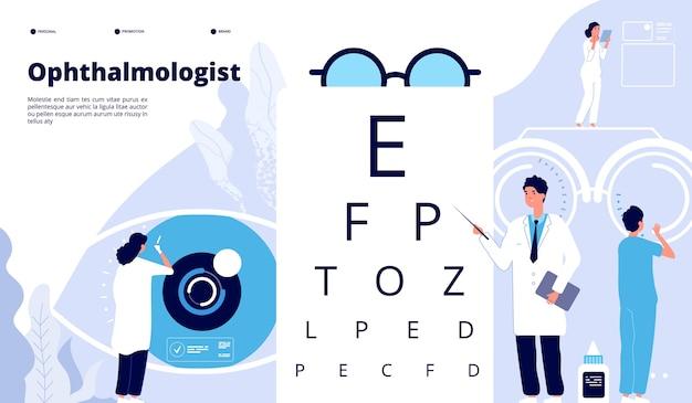 Modelo de página de destino de oftalmologia