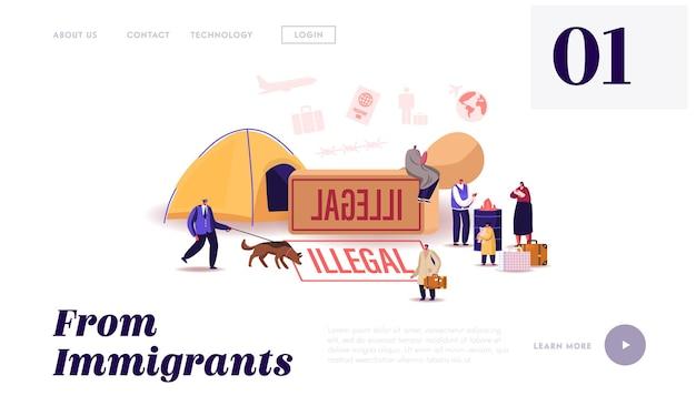 Modelo de página de destino de problema de imigração ilegal. personagens adultos e crianças cruzam a fronteira, serviço de controle de imigração procurando refugiados que vivem na rua. ilustração em vetor desenho animado