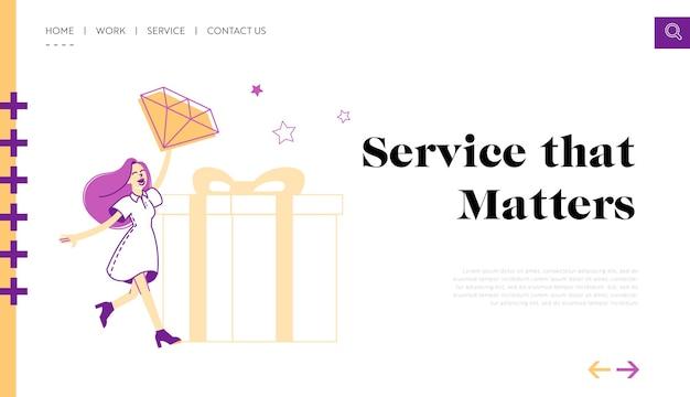 Modelo de página de destino de programa de fidelidade para clientes regulares
