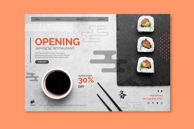 Modelo de página de destino de restaurante japonês