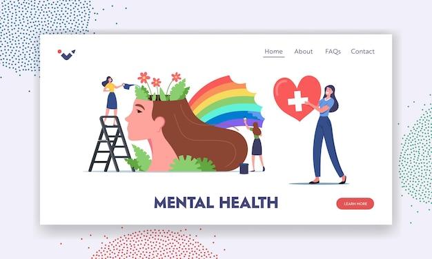 Modelo de página de destino de saúde mental. personagens de mulheres minúsculas regando flores e pintando o arco-íris na enorme cabeça feminina. apoio, mente saudável, pensamento positivo. ilustração em vetor desenho animado