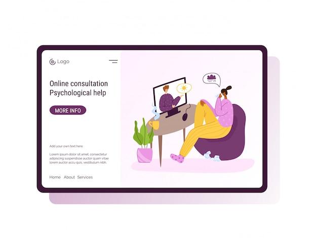 Modelo de página de destino de serviços on-line psicológicos - suporte a distância em casa pela internet