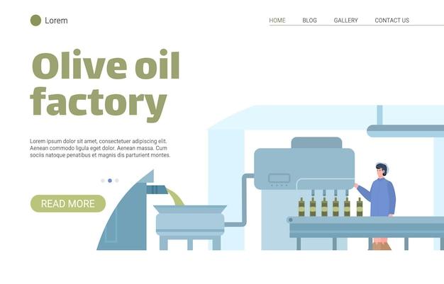 Modelo de página de destino de vetor para fábrica na produção de azeite de oliva para alimentos naturais