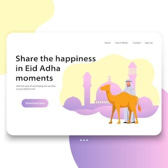 Modelo de página de destino design de interface do eid adha tema feriado islâmico