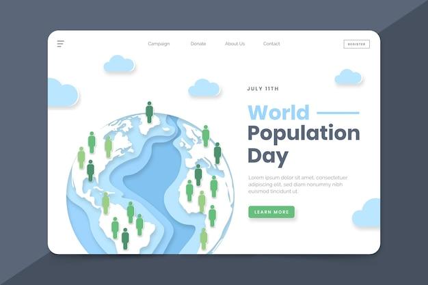 Modelo de página de destino do dia da população mundial em estilo papel