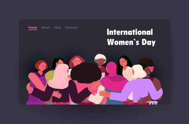 Modelo de página de destino do dia internacional da mulher