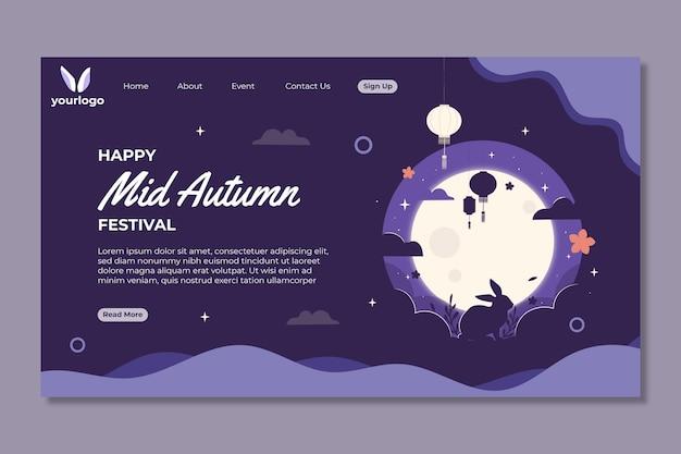 Modelo de página de destino do festival de meados do outono