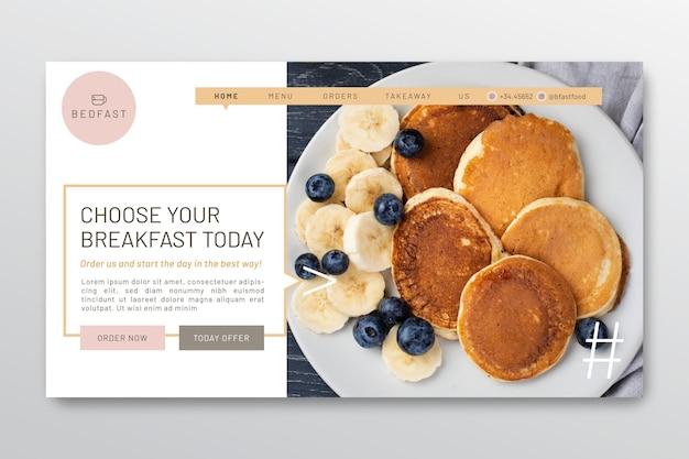 Modelo de página de destino do restaurante de café da manhã