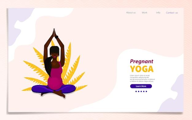 Modelo de página de destino. garota afro-americana grávida em posição de lótus. ilustração vetorial em estilo simples.