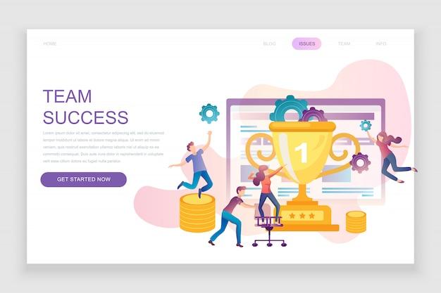 Modelo de página de destino plana do sucesso da equipe